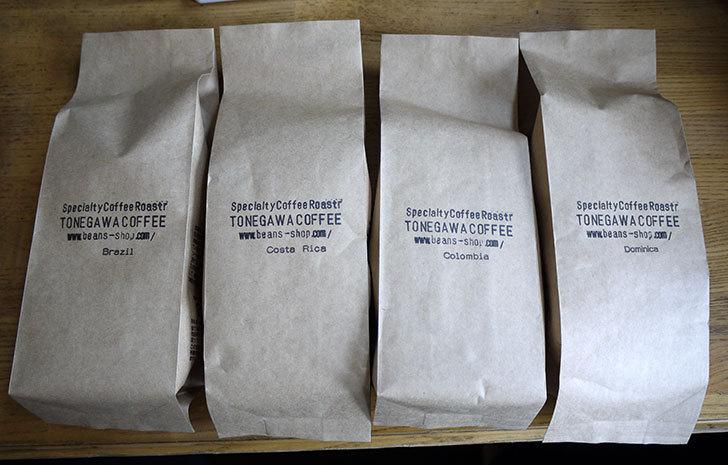 ToNeGaWa-coffeeでブラジル産のダテラSB-Cityを買った8.jpg