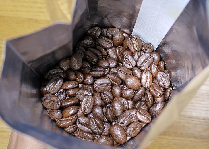 ToNeGaWa-coffeeでペルー産のWガルシアCa-カトゥーラ種の豆を買った1.jpg