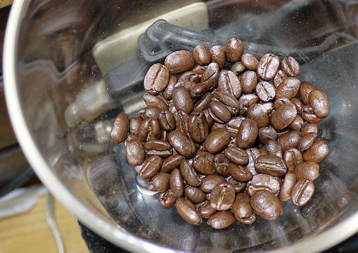 ToNeGaWa-coffeeでペルー産のWガルシアCa-カトゥーラ種の豆を買った2.jpg
