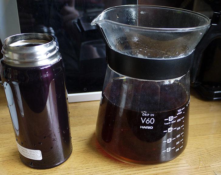 ToNeGaWa-coffeeでペルー産のWガルシアCa-カトゥーラ種の豆を買った5.jpg