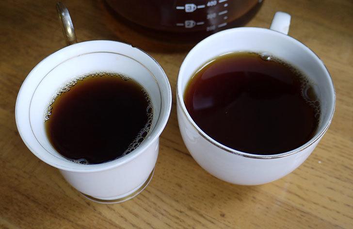 ToNeGaWa-coffeeでペルー産のWガルシアCa-カトゥーラ種の豆を買った6.jpg