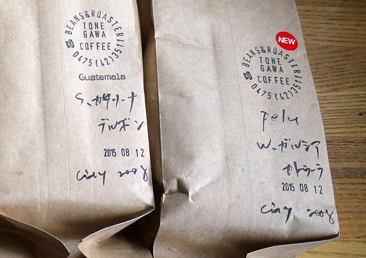 ToNeGaWa-coffeeでペルー産のWガルシアCa-カトゥーラ種の豆を買った7.jpg