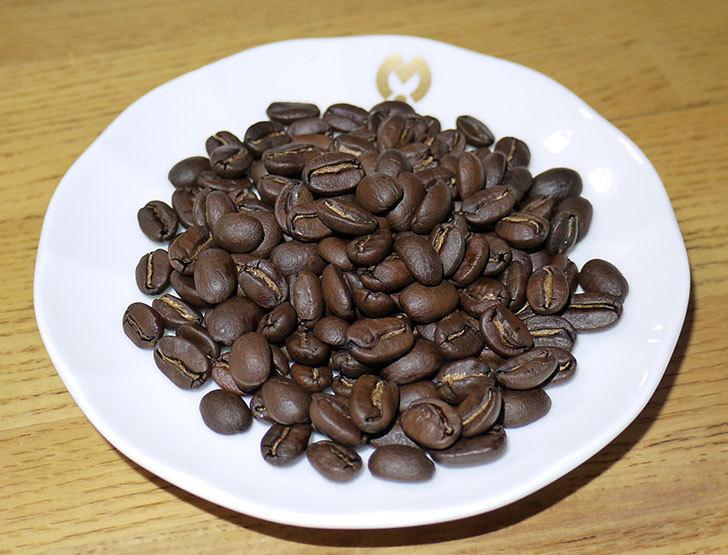 ToNeGaWa-coffeeで東ティモール産のティモール-レテン有機-Highの新豆を買った.jpg