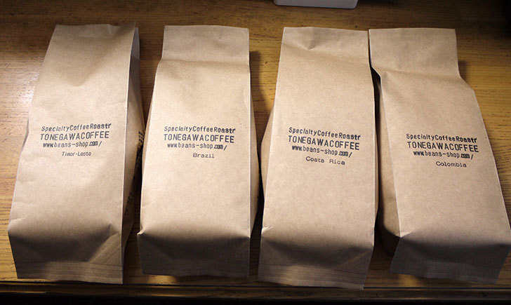 ToNeGaWa-coffeeで東ティモール産のティモール-レテン有機-Highの新豆を買った4.jpg