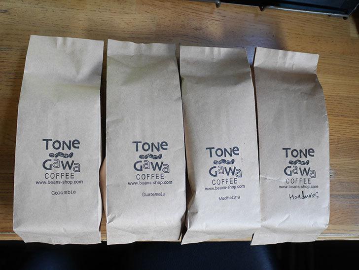 ToNeGaWa coffeeでHONDURAS産のカトゥーラ系の豆を買った-001.jpg