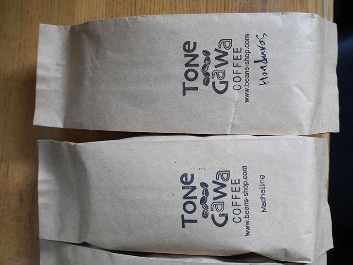 ToNeGaWa coffeeでHONDURAS産のカトゥーラ系の豆を買った-002.jpg