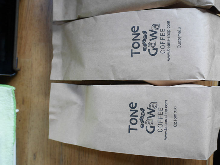ToNeGaWa coffeeでHONDURAS産のカトゥーラ系の豆を買った-003.jpg