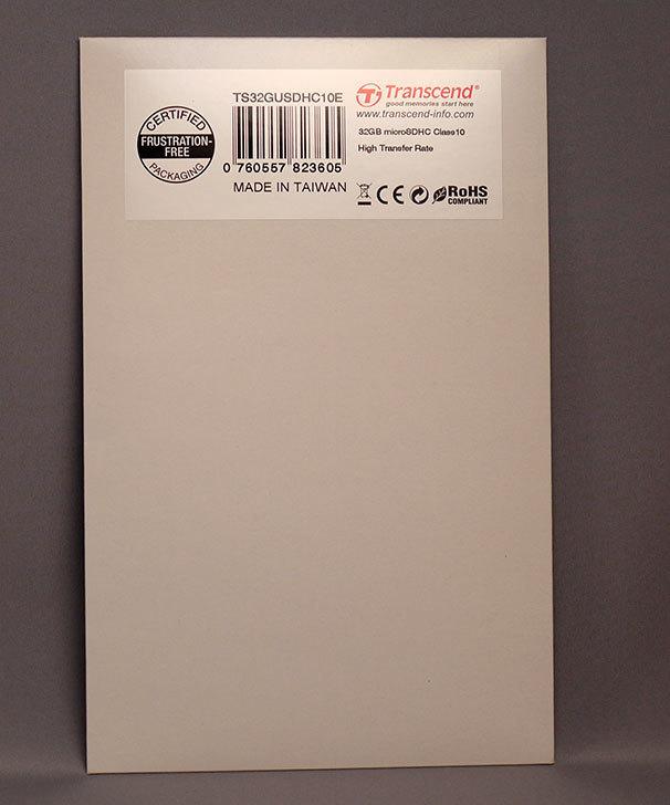 Transcend-microSDHCカード-TS32GUSDHC10EをNew-ニンテンドー3DS-LL用に買った2.jpg