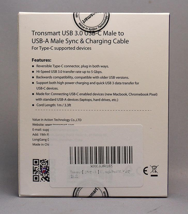 Tronsmart【2本セット】USB-Type-C-ケーブル-USB3.0-&-USB-Cケーブルを買った3.jpg