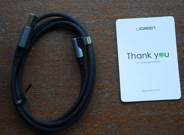 UGREEN-ライトニングUSBケーブル-L字-Apple-MFi-認証-iphone-充電ケーブルを買った3.jpg