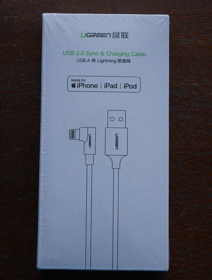 UGREEN-ライトニングUSBケーブル-L字-Apple-MFi-認証-iphone-充電ケーブルを買った4.jpg