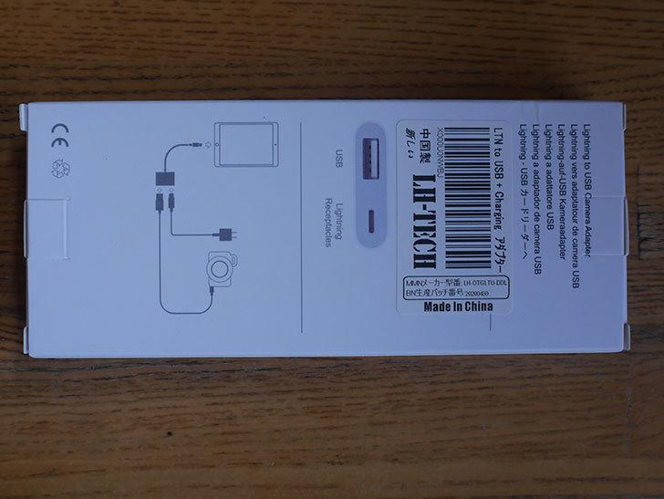 USB カメラ アダプタ OTGケーブル iPhone_iPad専用を買った002.jpg