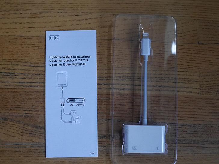USB カメラ アダプタ OTGケーブル iPhone_iPad専用を買った003.jpg