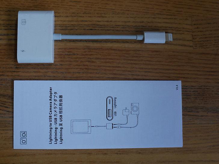 USB カメラ アダプタ OTGケーブル iPhone_iPad専用を買った004.jpg