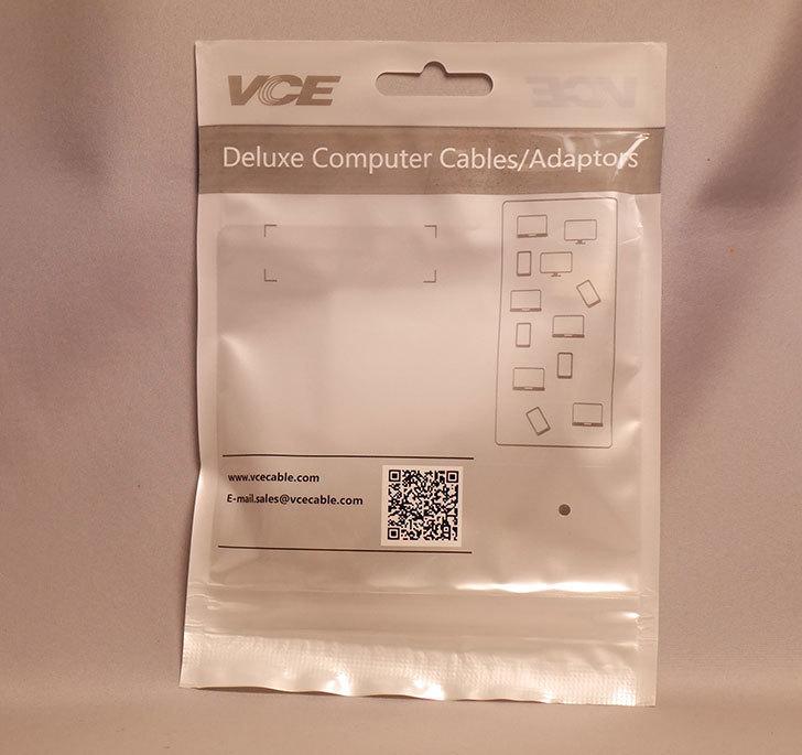 VCE-HDMIオス-HDMI-メス-延長-ケーブル-金メッキ-12cmを買った2.jpg