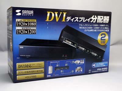VGA-DVSP2 01.jpg