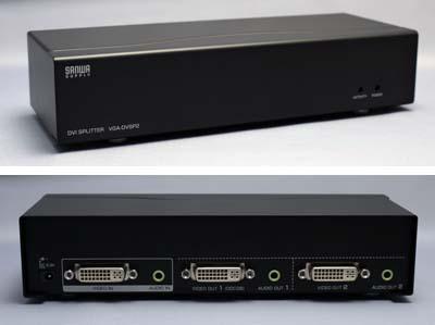 VGA-DVSP2 02.jpg