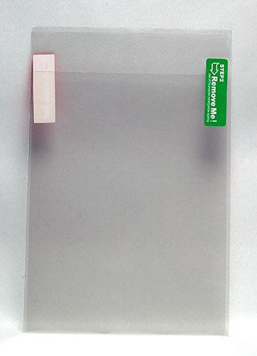 VMAX-kobo-Touch専用液晶スクリーンシールド-光沢ウルトラクリアタイプ3.jpg
