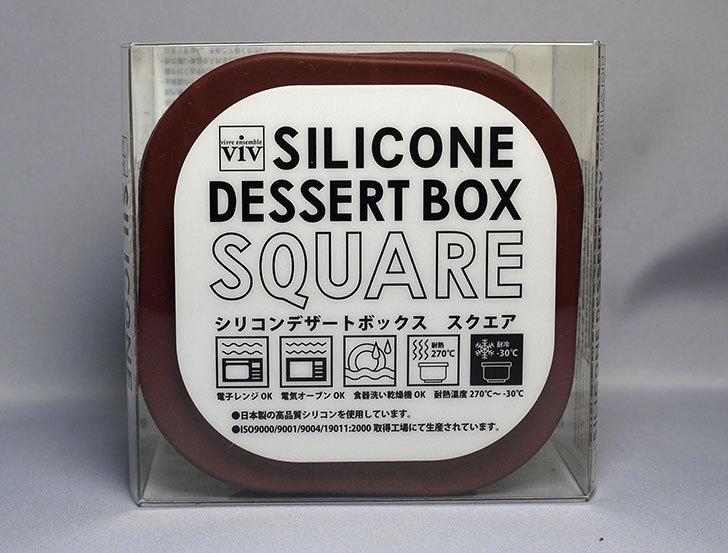 ViV-シリコンデザートボックス-スクエア-ブラウン-59731をホームズで買って来た2.jpg