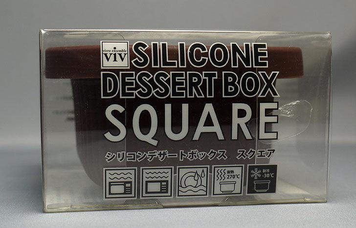 ViV-シリコンデザートボックス-スクエア-ブラウン-59731をホームズで買って来た3.jpg
