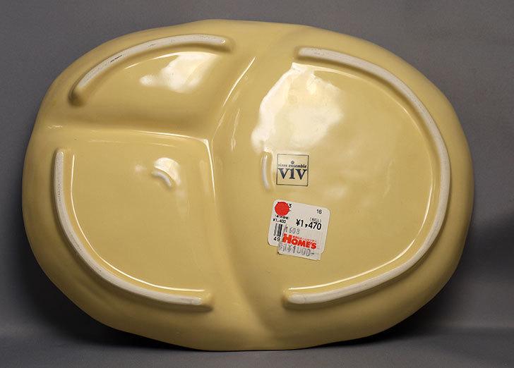 ViV-ランチプレート-2325をホームズで買って来た4.jpg