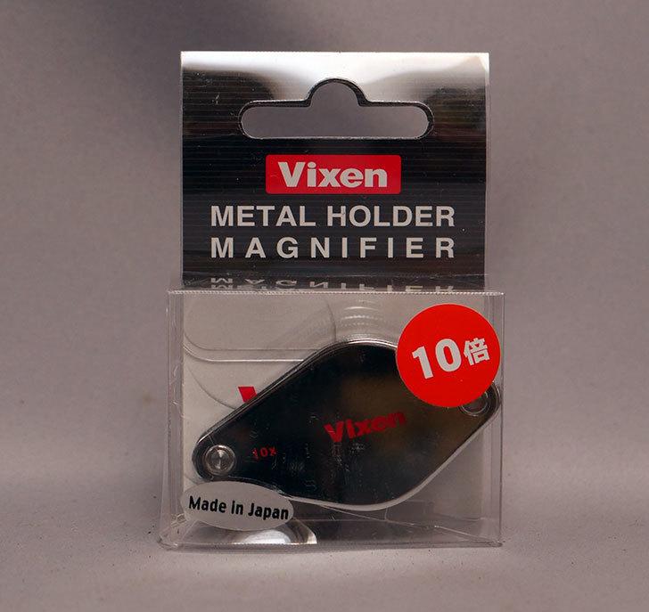 Vixen--M20S-4309-01を買った2.jpg