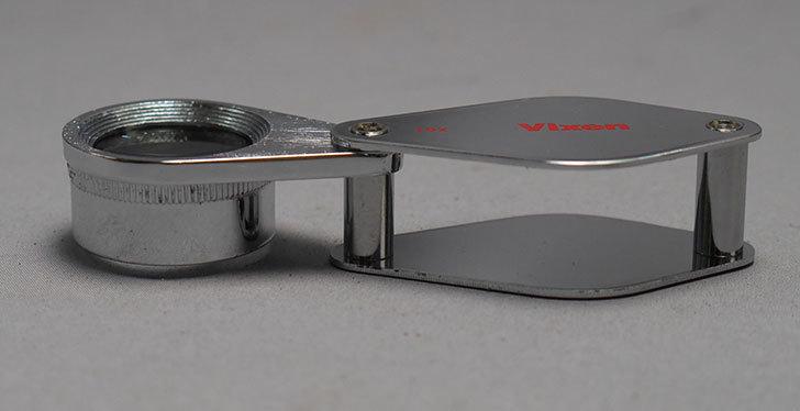 Vixen--M20S-4309-01を買った8.jpg