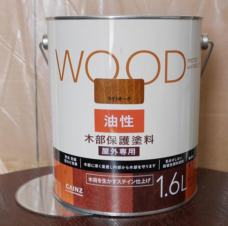WOOD-油性木部保護塗料-1.6L-ライトオークをカインズで買って来た1.jpg