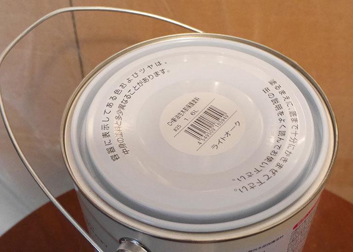 WOOD-油性木部保護塗料-1.6L-ライトオークをカインズで買って来た3.jpg