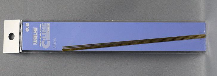 Wave-OP053-Cライン-No.3-真鍮線-0.8mmを買った1.jpg