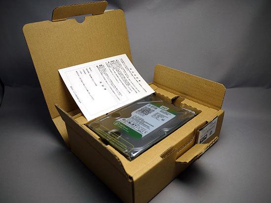 Western-Digital-Caviar-Green-WD30EZRXをアマゾンで買った1.jpg