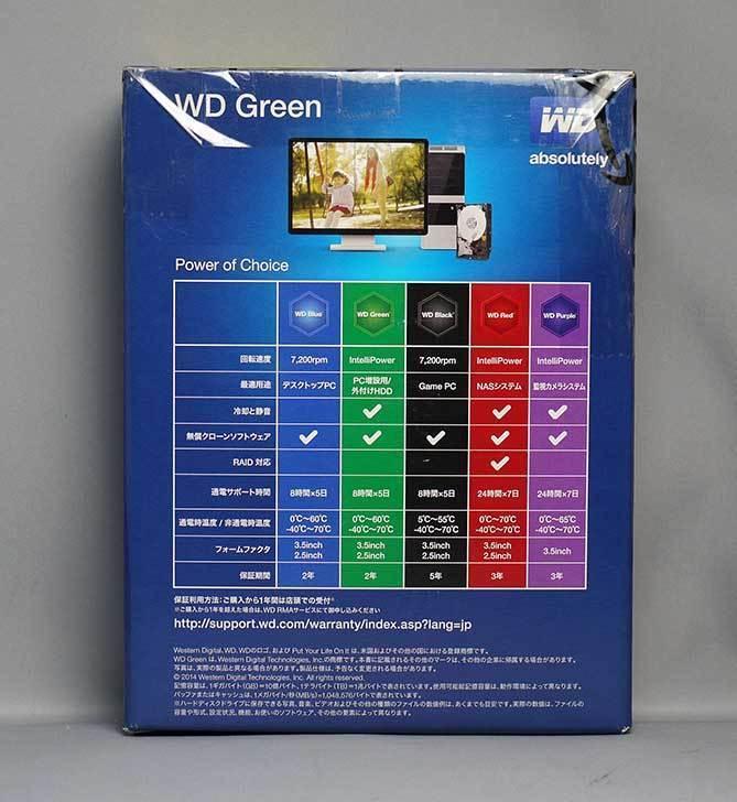 Western-Digital-Caviar-Green-WD40EZRXがamazonアウトレットに有ったので買った2.jpg