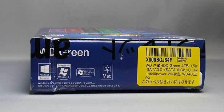 Western-Digital-Caviar-Green-WD40EZRXがamazonアウトレットに有ったので買った4.jpg