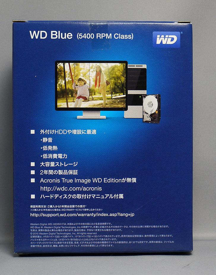Western-Digital-WD-Blue-WD30EZRZ-RTを買った2.jpg