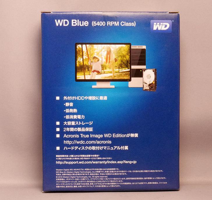 Western-Digital-WD-Blue-WD40EZRZ-RT2を買った2.jpg