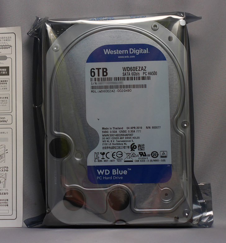 Western-Digital-WD-Blue-WD60EZAZ-RT-SATA-3.0-5400rpmを買った1.jpg