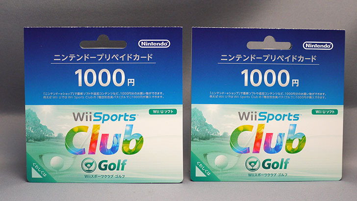 Wii-Sports-Clubデザインのニンテンプリペイドカード1000円を2枚買った1.jpg
