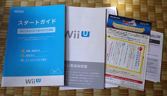 Wii-U-プレミアムセット-(WUP-S-KAFC)を設置した7.jpg