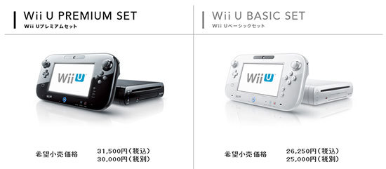 Wii-U、2012年12月8日(土曜)発売.jpg