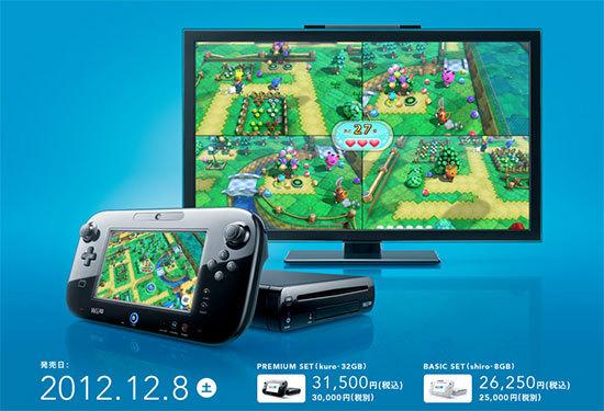 Wii-Uと同時発売されるソフトが発表された。.jpg