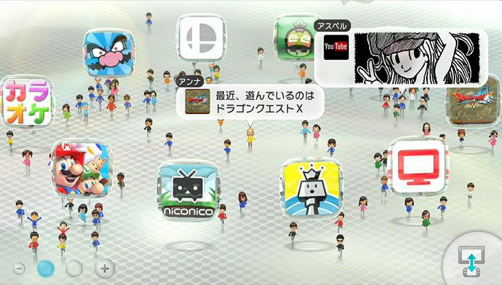 Wii-U本体のアップデートして「3.1.0J」した1.jpg