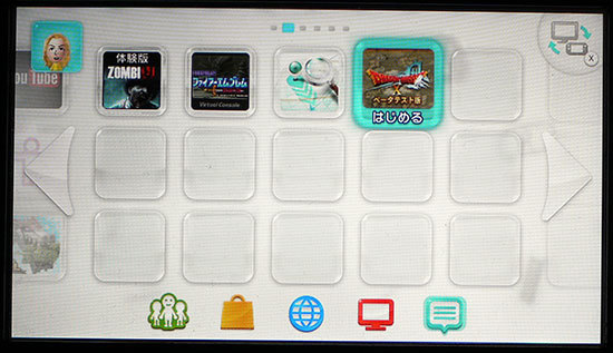 Wii-U版のドラゴンクエストXベータの準備が終わらない2.jpg