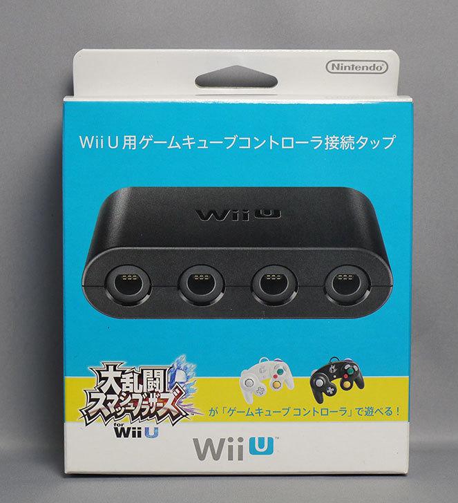 Wii-U用ゲームキューブコントローラ接続タップが届いた2.jpg