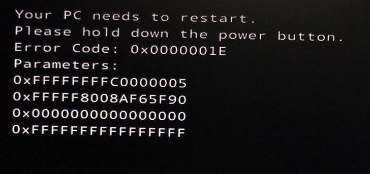 Windows8.1のシステムが壊れた3.jpg