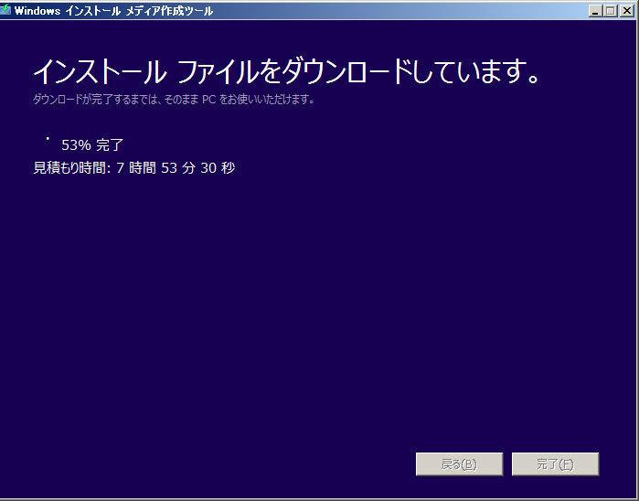 Windows8.1のシステムが壊れた。その2-2.jpg