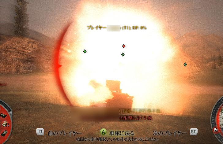 World-of-Tanks-Xbox-360-Editionをダウンロードした2.jpg