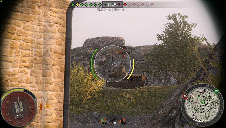 World-of-Tanks-Xbox-360-Editionをダウンロードした4.jpg