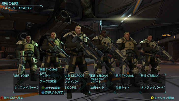 XCOM--Enemy-Unknown-The-Complete-Edition1-2.jpg