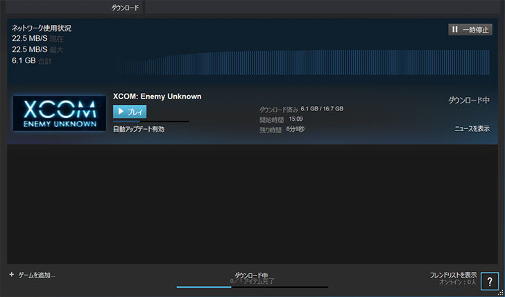 XCOM--Enemy-Unknown-The-Complete-EditionをSteamのオータムセールで買った2.jpg