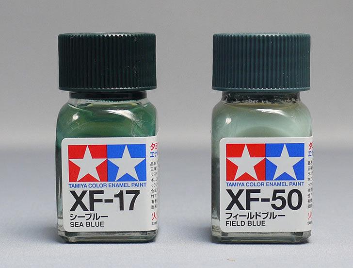 XF-17-XF-50を買った1.jpg